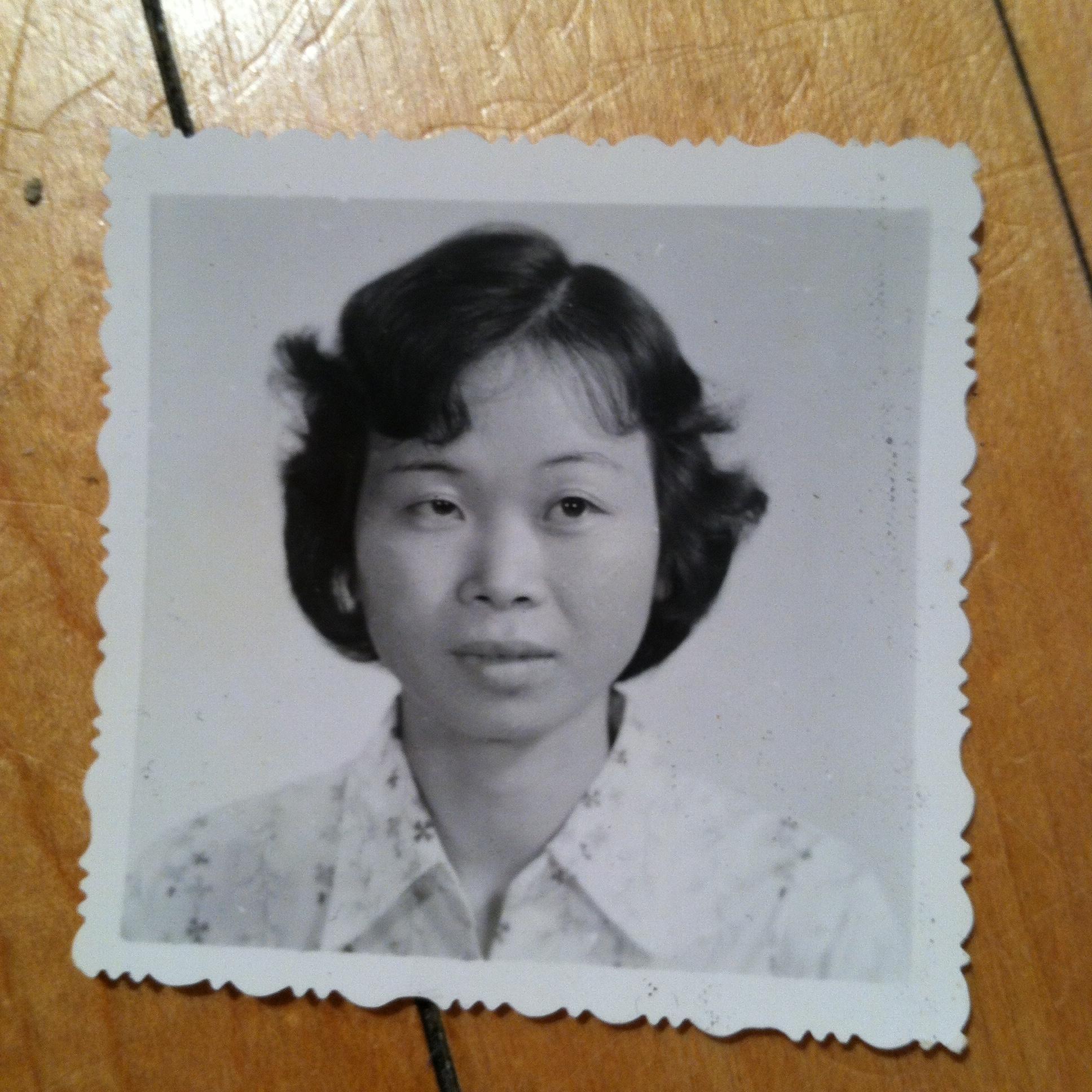 Xiu Qing Chen